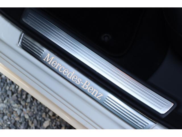 S560ロング AMGライン 後期 9AT マッサージ機能付きブラックナッパレザー パノラマSR 純正HDD OP20AW マルチビームLED Burmesterサウンド パフュームアトマイザー ACC レーンキープアシスト(53枚目)