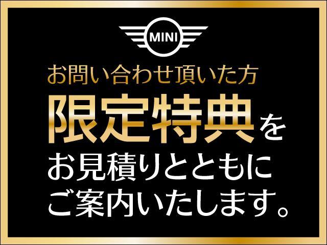 クーパー クラブマン 18インチ ACC ペッパーPKG(2枚目)