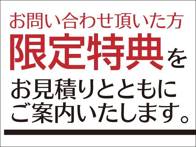 5ドア ワン 純正HDDナビ シートカバー(2枚目)