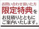 クーパーS E クロスオーバー オール4 純正レザーシート(2枚目)