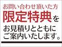 クーパーS クラブマン ペッパーPKG・LEDライト・ACC・純正ナビ(2枚目)