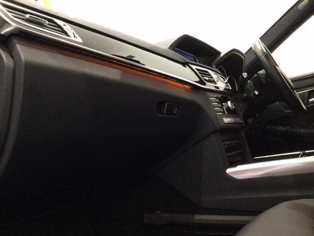 E350 ブルーテック アバンギャルド(11枚目)