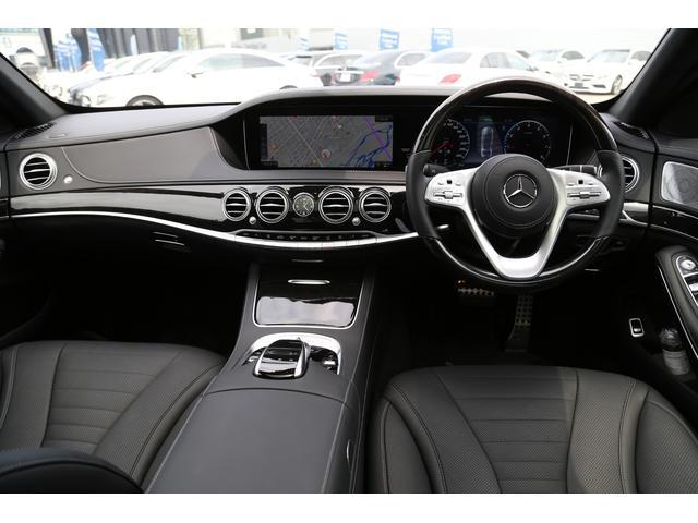 S450ロング AMGラインプラス ショーファーパノラマ付き(4枚目)