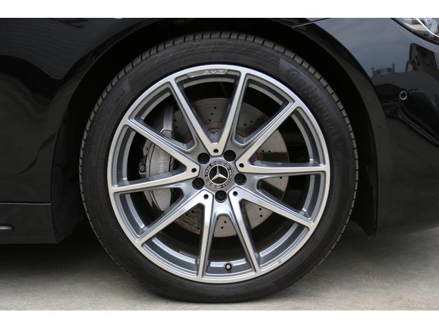 S450ロング AMGラインプラス ショーファーパノラマ付き(10枚目)