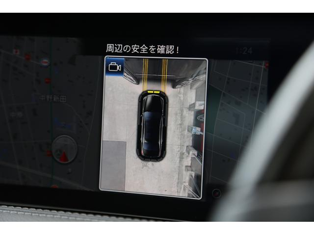 S450ロング AMGラインプラス ショーファーパノラマ付き(13枚目)