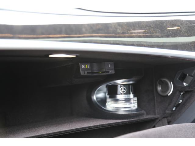 S450ロング AMGラインプラス ショーファーパノラマ付き(18枚目)