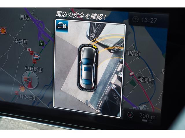 遠方からも多くの方にお越し頂いております。 JR静岡駅は新幹線停車駅となりますので駅までお迎えに伺います。お気軽に当店スタッフまでお申し付けくださいませ。MB東名静岡TEL:054-203-2001