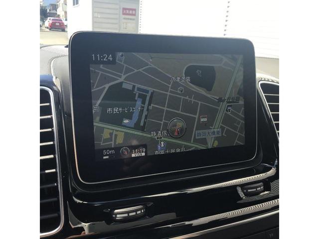 GLE63 S 4マチック クーペ パノラミックスライディングルーフ 弊社ユーザー様下取り 認定中古車 有料色ダイヤモンドホワイト 試乗可能車両(7枚目)