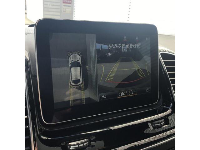 GLE63 S 4マチック クーペ パノラミックスライディングルーフ 弊社ユーザー様下取り 認定中古車 有料色ダイヤモンドホワイト 試乗可能車両(8枚目)