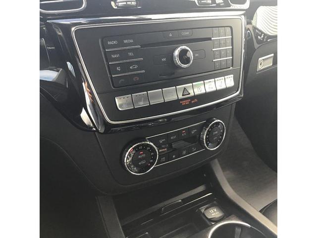 GLE63 S 4マチック クーペ パノラミックスライディングルーフ 弊社ユーザー様下取り 認定中古車 有料色ダイヤモンドホワイト 試乗可能車両(9枚目)