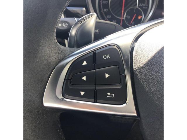 GLE63 S 4マチック クーペ パノラミックスライディングルーフ 弊社ユーザー様下取り 認定中古車 有料色ダイヤモンドホワイト 試乗可能車両(10枚目)