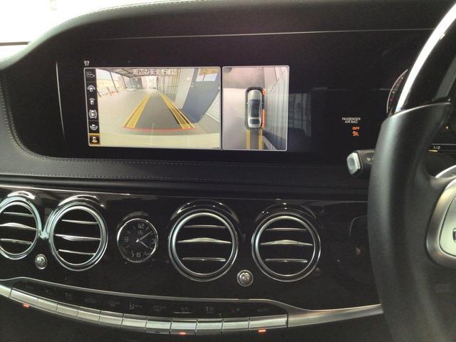 S400d レザーエクスクルーシブパッケージ パノラミックスライディングルーフ AMGラインプラス 360°カメラシステム  ヘッドアップディスプレイ 純正ドライブレコーダー 認定中古車(20枚目)