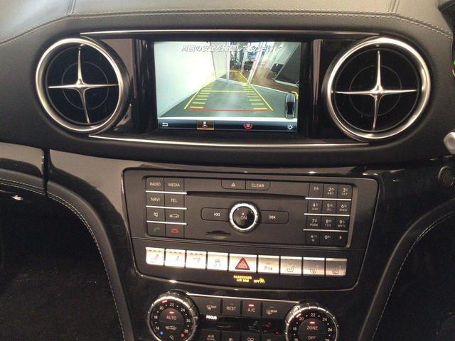 SL400 レーダーセーフティPKG LEDインテリジェントライト シートヒーター ベンチレーター エアスカーフ パワーシート 自動開閉トランク キーレス ナッパレザーシート ダイヤモンドホワイト(15枚目)