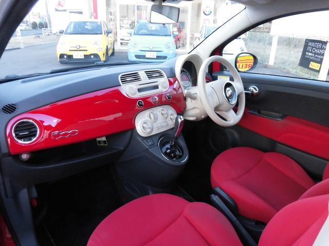 フィアット フィアット 500 ビコローレ 50台限定車 正規ディーラー車 タイヤ新品