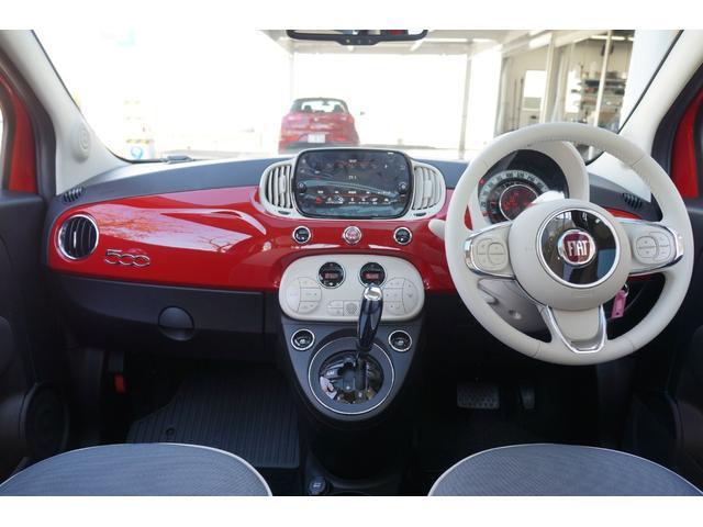 「フィアット」「フィアット 500」「コンパクトカー」「三重県」の中古車10