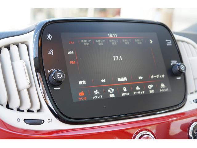 「フィアット」「フィアット 500」「コンパクトカー」「三重県」の中古車20