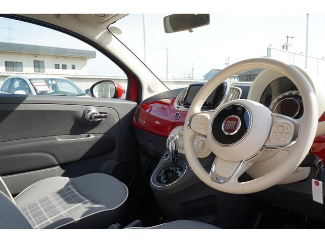 1.2 ポップ マイナーチェンジ後モデル カロッツェリア7インチナビ 地デジ DVD再生 音楽録音機能 Bluetooth バックカメラ 純正ドライブレコーダー ETC付 認定中古車(11枚目)