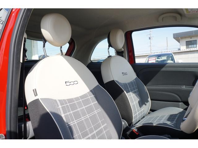 1.2 ポップ マイナーチェンジ後モデル カロッツェリア7インチナビ 地デジ DVD再生 音楽録音機能 Bluetooth バックカメラ 純正ドライブレコーダー ETC付 認定中古車(12枚目)