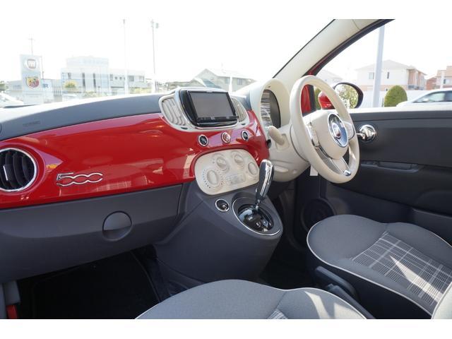1.2 ポップ マイナーチェンジ後モデル カロッツェリア7インチナビ 地デジ DVD再生 音楽録音機能 Bluetooth バックカメラ 純正ドライブレコーダー ETC付 認定中古車(14枚目)