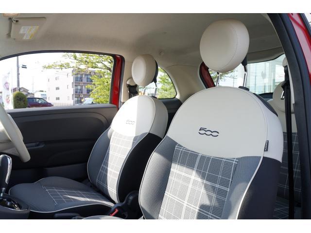 1.2 ポップ マイナーチェンジ後モデル カロッツェリア7インチナビ 地デジ DVD再生 音楽録音機能 Bluetooth バックカメラ 純正ドライブレコーダー ETC付 認定中古車(15枚目)