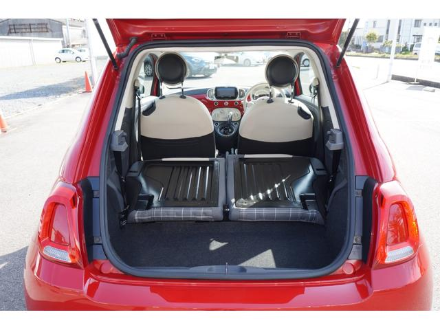 1.2 ポップ マイナーチェンジ後モデル カロッツェリア7インチナビ 地デジ DVD再生 音楽録音機能 Bluetooth バックカメラ 純正ドライブレコーダー ETC付 認定中古車(17枚目)