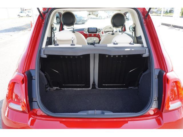 1.2 ポップ マイナーチェンジ後モデル カロッツェリア7インチナビ 地デジ DVD再生 音楽録音機能 Bluetooth バックカメラ 純正ドライブレコーダー ETC付 認定中古車(18枚目)