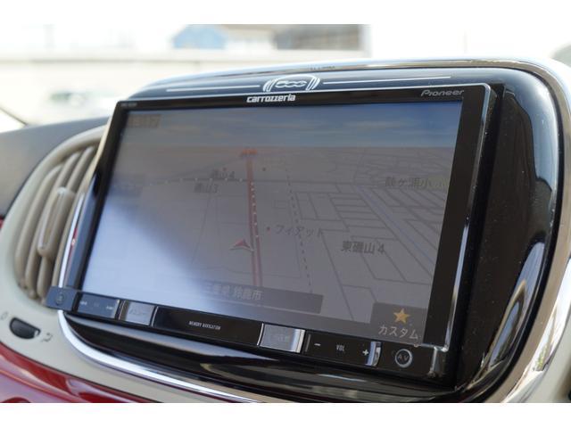 1.2 ポップ マイナーチェンジ後モデル カロッツェリア7インチナビ 地デジ DVD再生 音楽録音機能 Bluetooth バックカメラ 純正ドライブレコーダー ETC付 認定中古車(19枚目)