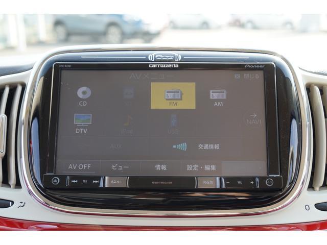 1.2 ポップ マイナーチェンジ後モデル カロッツェリア7インチナビ 地デジ DVD再生 音楽録音機能 Bluetooth バックカメラ 純正ドライブレコーダー ETC付 認定中古車(20枚目)
