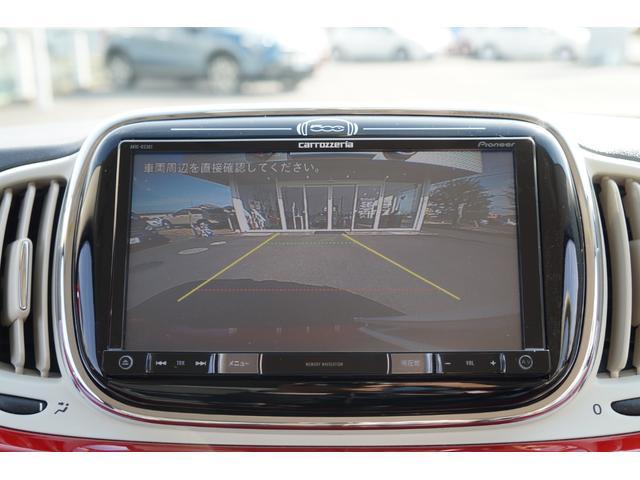 1.2 ポップ マイナーチェンジ後モデル カロッツェリア7インチナビ 地デジ DVD再生 音楽録音機能 Bluetooth バックカメラ 純正ドライブレコーダー ETC付 認定中古車(21枚目)