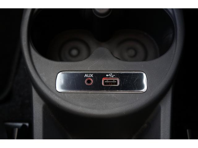 1.2 ポップ マイナーチェンジ後モデル カロッツェリア7インチナビ 地デジ DVD再生 音楽録音機能 Bluetooth バックカメラ 純正ドライブレコーダー ETC付 認定中古車(23枚目)