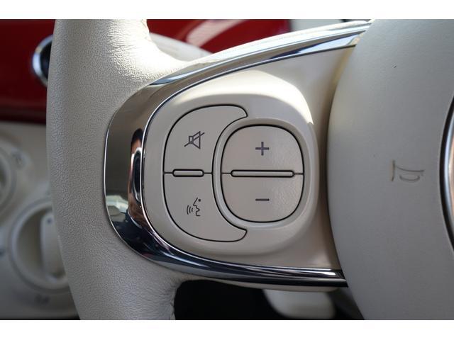 1.2 ポップ マイナーチェンジ後モデル カロッツェリア7インチナビ 地デジ DVD再生 音楽録音機能 Bluetooth バックカメラ 純正ドライブレコーダー ETC付 認定中古車(24枚目)