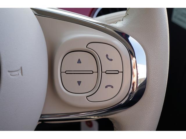 1.2 ポップ マイナーチェンジ後モデル カロッツェリア7インチナビ 地デジ DVD再生 音楽録音機能 Bluetooth バックカメラ 純正ドライブレコーダー ETC付 認定中古車(25枚目)