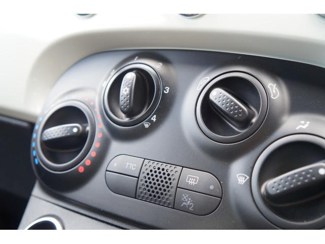 ベースグレード 現行モデル 145PS 5MT カロッツェリアナビ 地デジ DVD再生 音楽録音機能 ドライブレコーダー ETC付(23枚目)