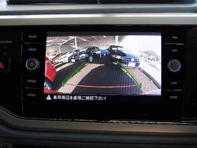 Comfortline 純正ナビ ETC Bカメラ(16枚目)
