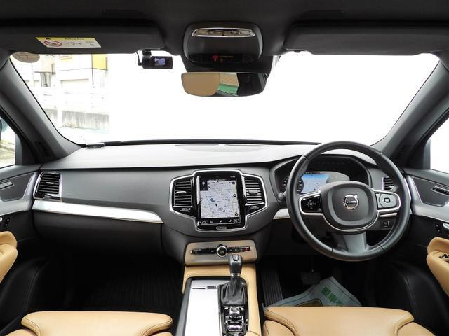 T5 AWD モーメンタム 認定中古車(11枚目)