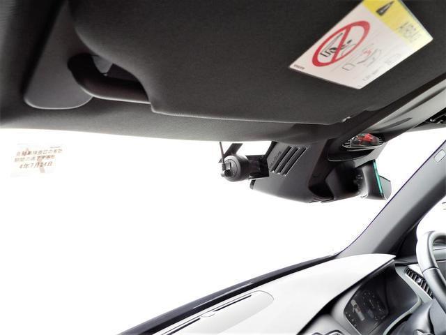 T5 AWD モーメンタム 認定中古車(21枚目)