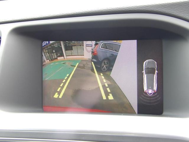 T3 SE 本革シート ナビ バックカメラ ETC フルオートブレーキ 追従クルーズコントロール 安全装置標準装備 ダウンサイズエンジン(10枚目)