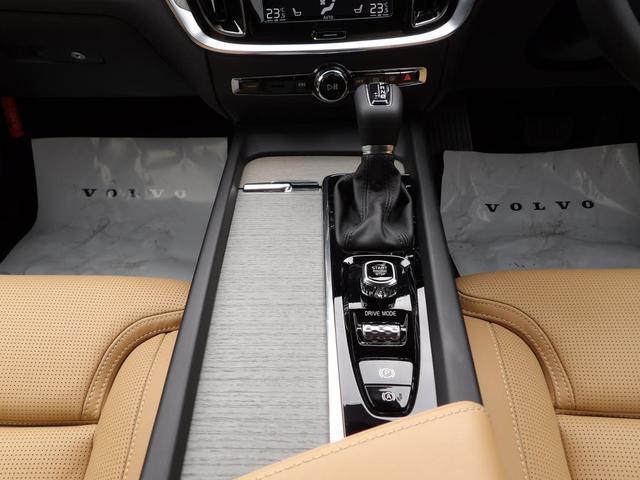 クロスカントリー T5 AWD プロ 本革シート ベンチレーション・マッサージ機能付き ヘッドアップディスプレイ 360度バックカメラ 安全装置標準装備(10枚目)