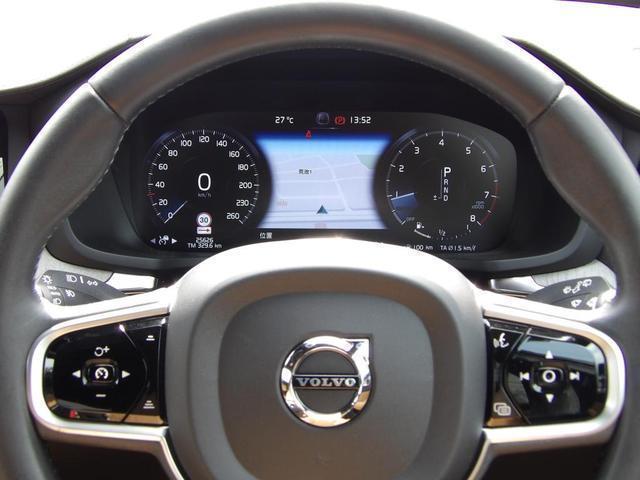 クロスカントリー T5 AWD プロ 本革シート ベンチレーション・マッサージ機能付き ヘッドアップディスプレイ 360度バックカメラ 安全装置標準装備(14枚目)