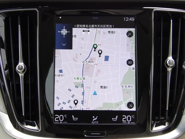 クロスカントリー T5 AWD プロ 本革シート ベンチレーション・マッサージ機能付き ヘッドアップディスプレイ 360度バックカメラ 安全装置標準装備(15枚目)