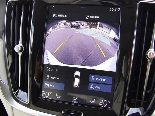 クロスカントリー T5 AWD プロ 本革シート ベンチレーション・マッサージ機能付き ヘッドアップディスプレイ 360度バックカメラ 安全装置標準装備(16枚目)