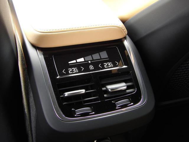 クロスカントリー T5 AWD プロ 本革シート ベンチレーション・マッサージ機能付き ヘッドアップディスプレイ 360度バックカメラ 安全装置標準装備(21枚目)