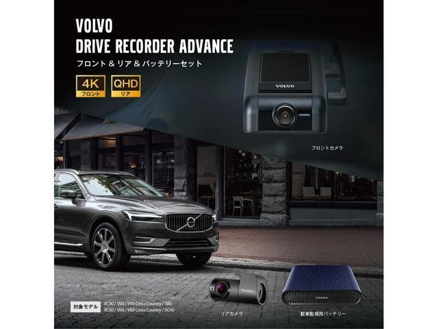 クロスカントリー T5 AWD プロ 本革シート ベンチレーション・マッサージ機能付き ヘッドアップディスプレイ 360度バックカメラ 安全装置標準装備(23枚目)