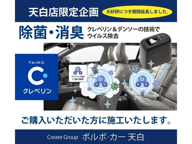 T5 インスクリプション 弊社デモカー 新車5年保証(2枚目)