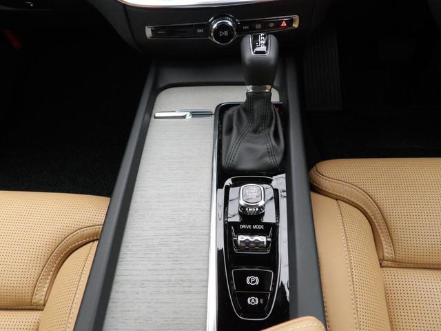 T5 インスクリプション 弊社デモカー 新車5年保証(7枚目)