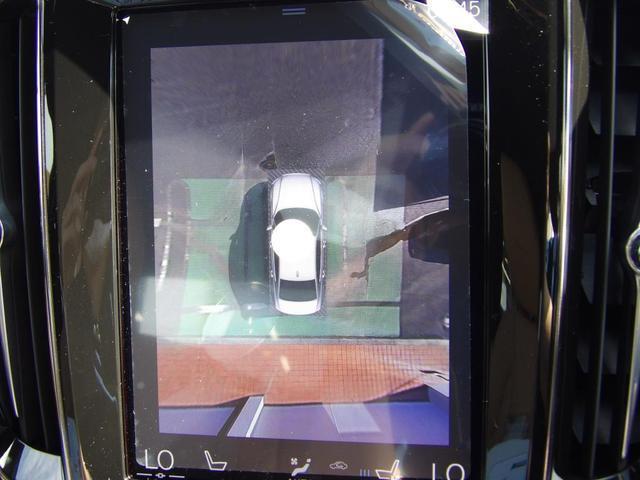 T5 インスクリプション 弊社デモカー 新車5年保証(10枚目)