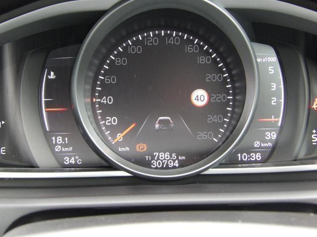 D4 インスクリプション クリーンディーゼル車 本革シート プレミアムオーディオ 先進安全装置 フルオートブレーキ アダプティブクルーズコントロール フルオートヘッドライト レーンキープ シートヒーター ナビ バックカメラ(11枚目)