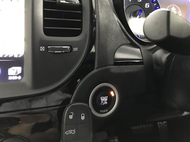 300S 認定中古車保証1年付 整備込 純正ナビゲーション(12枚目)
