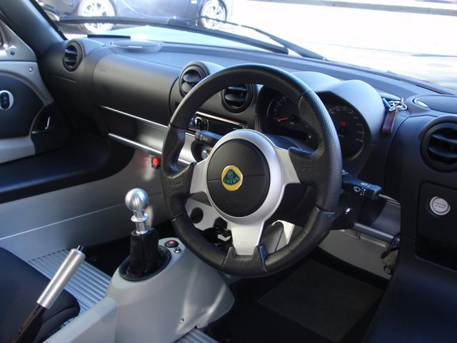 「ロータス」「ロータス エリーゼ」「オープンカー」「静岡県」の中古車15