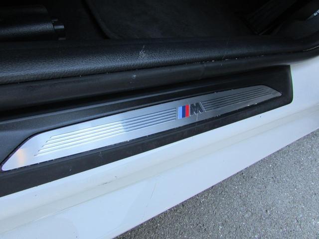 320i Mスポーツ 新品 BC車高調 クリムソン20AW(16枚目)
